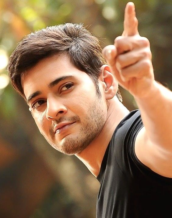 Mahesh babu images download for whatsapp dp picture