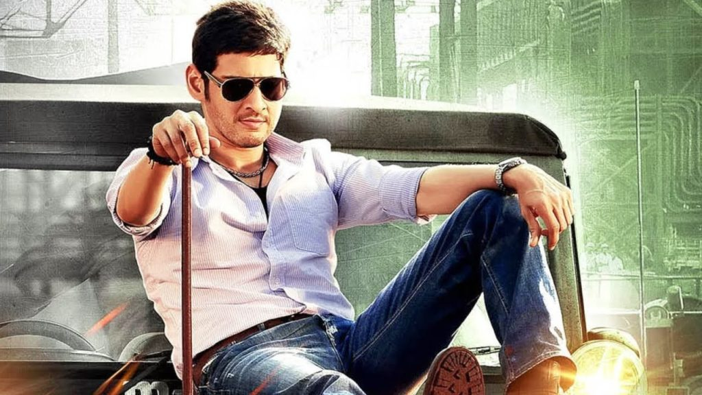 Mahesh babu images download for whatsapp dp