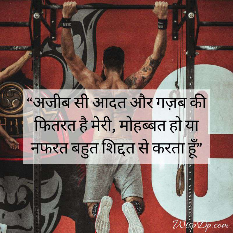 Hindi attitude whatsapp dp image
