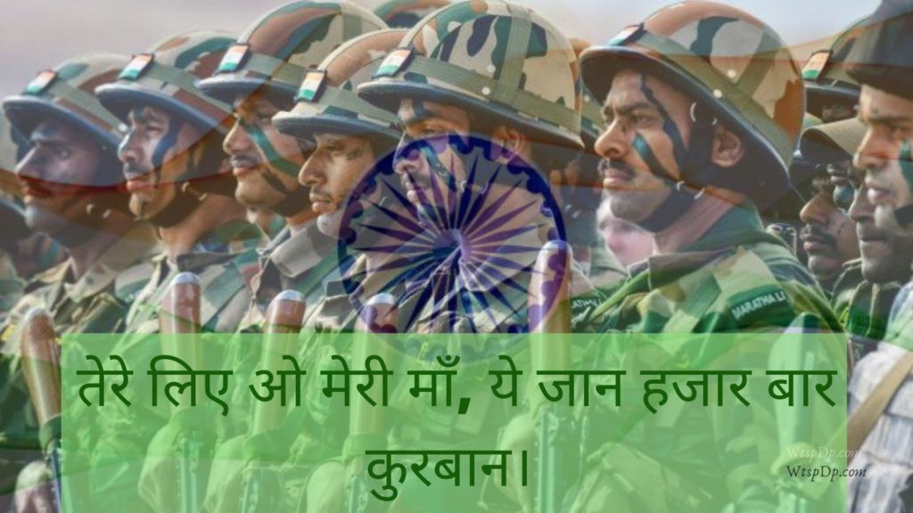 Indian army dp images download